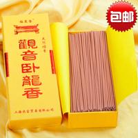 Santalwood uow natural incense for hong buddhist for hong