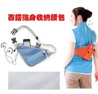 2014 sports waist pack storage travel mobile phone storage bag cup bag internality waist pack belt water bottle bags