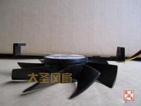 Di hd4890 hd6850 acme zero therm radiator fan PLA08015S12HH 12V 0.35A graphics card fan