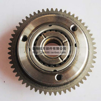 110CC Horizontal Engine Overrunning Clutch,Free Shipping