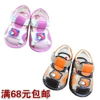 free shipping Bear baby cartoon toddler sandals cool baby leather pink brown