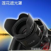 49mm lotus cover sxueen petals of cover screw thread slr camera lens hood