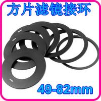 55mm filter insert filter square gradient mirror adapter ring