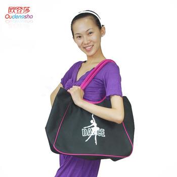 Dance backpack single shoulder bag casual backpack yoga dance fitness storage bag