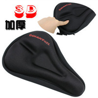 New Cycling Bike Bicycle Silicone Saddle Seat Cover Silica Gel Cushion Soft Pad G