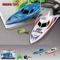 Free shipping 950 - 10 remote control boat remote control boat remote control boat charge toy gift