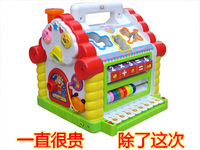 free shipping,Department of music gustless 739 multifunctional wisdom house toy 1 - 3 years old