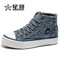 2013 fashion rivet platform canvas shoes stylish high-top women's washed denim casual sneakers cool cowbody shoes  free shipping