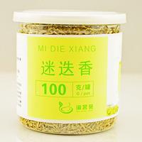 Premium Herbal tea rosemary 100g tank Health Chinese Tea Free Shipping