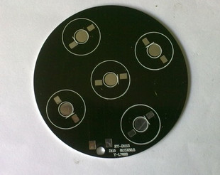 5w  82.5mm  LED PCB,for 5pcs LEDs,  base, Aluminum PCB, LED DIY Printed Circuit Boards, high power 5W PCB
