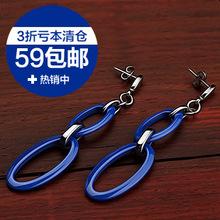 Aishou blue ceramic marriage accessories earrings female national trend long design earrings drop earring