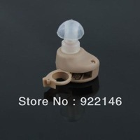 Free Shipping Small and Convenient Hearing Aid Aids Best Sound Voice Amplifier