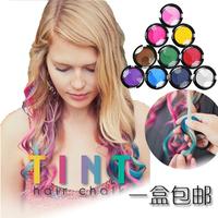 Wire hair cream haircolouring multicolour rod hair dye disposable hair dye powder