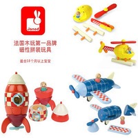 Janod wooden toy magnetic combined child early learning toy plane rocket helicopter free shipping $5 off per $50