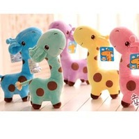 Free shipping, 26cm color cute giraffe, plush toys, stuffed toys, children's gifts