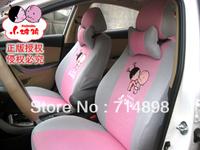 car seat cover special design for honda