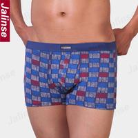 100% cotton male flat feet panties 100% cotton male boxer panties men's panties male sexy u
