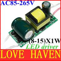 8-15W high power led driver, 20pcs/lot, 8W9W10W11W12W13W14W15W LED lamp transformer, 85-265V driver for LED DIY free shipping