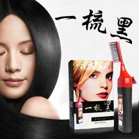 DIY Hair Dye Comb Oil Hair Dyeing Instrument Tool Hot Selling