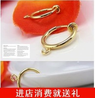 11mm gold invisible no pierced earrings diy accessories