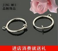 11mm silver no pierced earrings diy earrings spring invisible ear clip 0.6