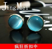 Blue cat-eye invisible ear clip luxury formal dress banquet party no pierced stud earring