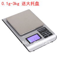 Electronic scale 2kg 0.1g electronic scales jewelry portable scales 500g 0.01