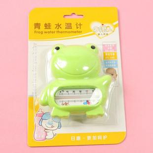 Rikang rk-3741 frog baby water meter baby water meter(China (Mainland))