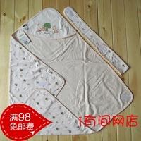 Tongtai  baby holds parisarc newborn baby supplies newborn baby blankets