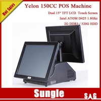 "DHL Free Shipping 15"" Dual Touch Screen POS System Intel D425 CPU 2GB DDR3 320GB HDD POS Machine For Restaurants Supermarket"