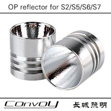 trasporto libero di alluminio buccia d'arancia riflettore per cree xm - l xp - g xp - e emettitori op riflettore(China (Mainland))
