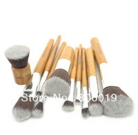 10 Pcs Cosmetic Makeup Brush Professional Kit with Beauty Make Up Bag Free Shipping Drop Shipping