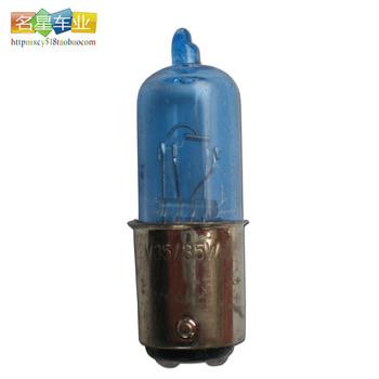 Electric bicycle bulb car battery light bulb 12v35w double-filament vacuum blue bulb big bulb