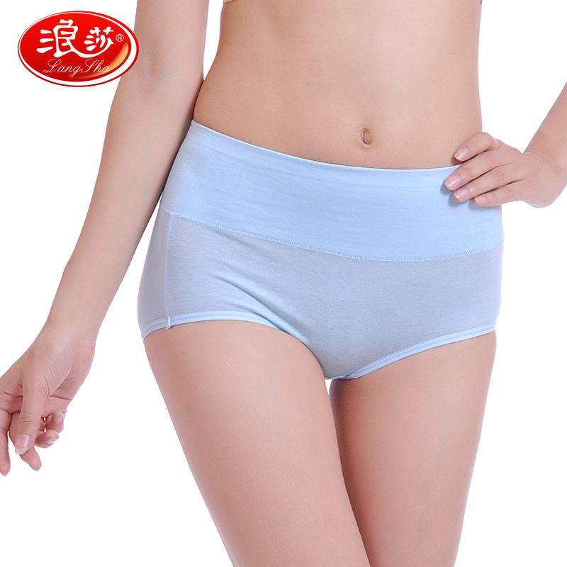 Langsha trigonometric panties female Women panties high waist panty panties female abdomen pants drawing summer plus size(China (Mainland))