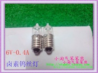 6v 0.4a small bulbs screw e10 halogen tungsten wire highlight the energy saving light bulbs