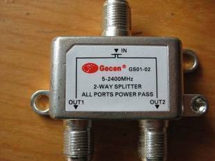 Gecen two power splitter 2400mhz passive splitter