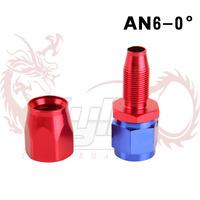 KYLIN STORE - Oil cooler hose fitting AN6 0A  1