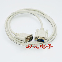 RS232 serial data cable DB9 serial extension cable 1.5 m Male to Male 9-pin serial port uncrossed