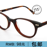 Vintage korean facewear round box female eyeglasses frame full frame myopia glasses frame glasses
