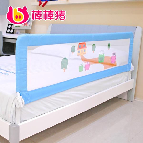 Compra mejor barandillas de la cama online al por mayor de - Barandillas seguridad ninos ...