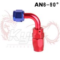 KYLIN STORE - Oil cooler hose fitting AN6 90A  1