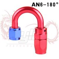 KYLIN STORE  ---- Oil cooler hose fitting AN6 180A  1