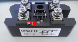 Domestic module mfq60a600v mfq60-06