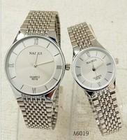 Couple Watches, Thin Gift Watches, Quartz Steel Design