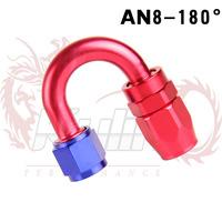 KYLIN STORE - Oil cooler hose fitting AN8 180A  1