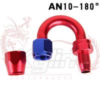 KYLIN STORE  - Oil cooler hose fitting AN10 180A  1