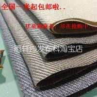 High-grade fabric sofa cushion fabric linen cloth cotton linen winter thick