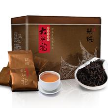 Premium da hong pao tea wuyi quality oolong tea