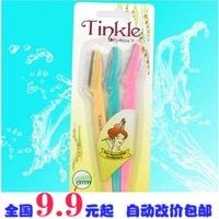 Advanced 3185 xiumei dao beauty cosmetic tools 25g 600 card box  (minimum quota of us $10)