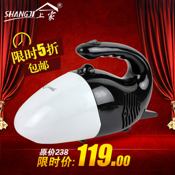 51 mini household vacuum cleaner portable mute portable vacuum cleaner vacuum compressed